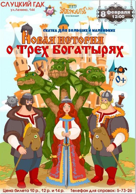 """Театр """"Зазеркалье"""""""